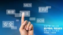 企业应该选择怎样的全渠道统一营销服务平台