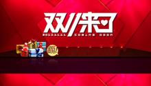 """千牛直播""""助跑双11"""" 7万阿里商家获网商银行13.4亿贷款"""