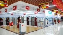 家电实体店牵手电商 创造新全渠道购物消费