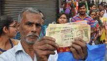 """印度电商公司网上卖""""现金"""",是真的现金"""