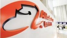 阿里研究院发布报告 首次系统解读新零售(附ppt)