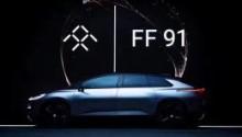 FF首款量产车全球震撼首发 贾跃亭称要重构汽车产业