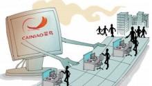 零售业环境变了,企业该如何创造价值?