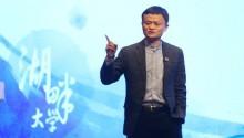 """实体商业迎来""""新零售元年"""" 数字化转型仍待提升"""
