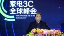 苏宁张近东:新零售线上线下融合的O2O模式即将爆发
