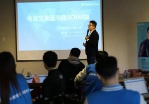 爱聚合伙人计划在杭州成功举办