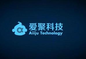 杭州爱聚科技有限公司官方宣传视频