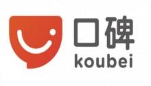 口碑发布码战略,CEO范驰认为下一个十年属于新店商