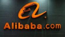 阿里巴巴与莫干山民宿达成合作,全渠道的场景化营销服务来了