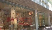 ZARA卖床单,线上年增长300%,服饰品牌HOME店成趋势?