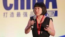 阿里巴巴陆弢:品牌营销如何破解中国市场三大挑战
