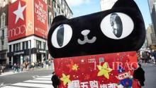 新零售动能厚积厚发 中国零售业实现双增长