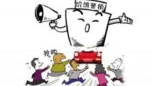 """雷军:""""饥饿营销""""是很深的误解 我在为中国商业做实验"""