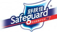 电商宝ERP优秀案例:舒肤佳—中国健康长城