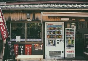 分析:货架、无人、便利店为什么这些会是新零售的关键词?