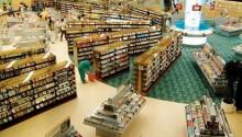 新零售席卷书店 全国首家天猫无人书店落地