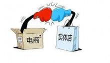 """""""新零售之城""""打响争夺战""""长三角""""已成前沿阵地"""