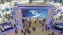 """【聚焦乌镇】在这里看到未来 """"互联网之光""""博览会全景扫描"""