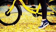分析:共享单车的商业模式是泡沫吗?