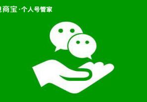 """微信公告:严打利用个人账号发布""""违法违禁品""""售卖信息"""