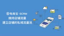 SCRM运营丨公众号文章可插入任意小程序,无需关联绑定,公众号+小程序+个人号矩阵运营!