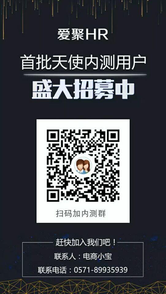 QQ图片20170216100444