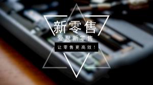 默认标题_单图文公众号首图_2017.08.30
