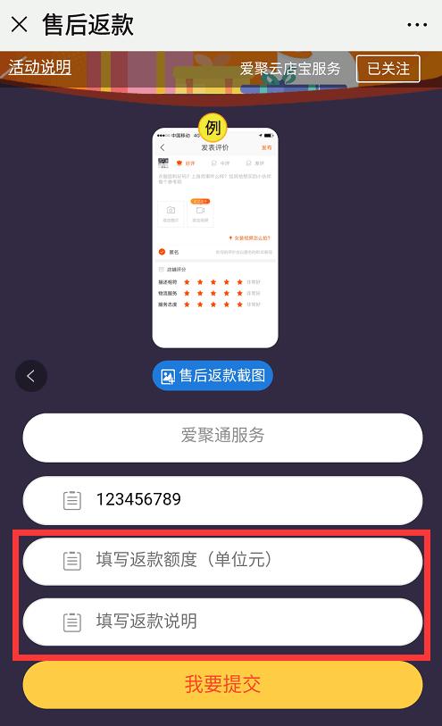 QQ图片20190724145909