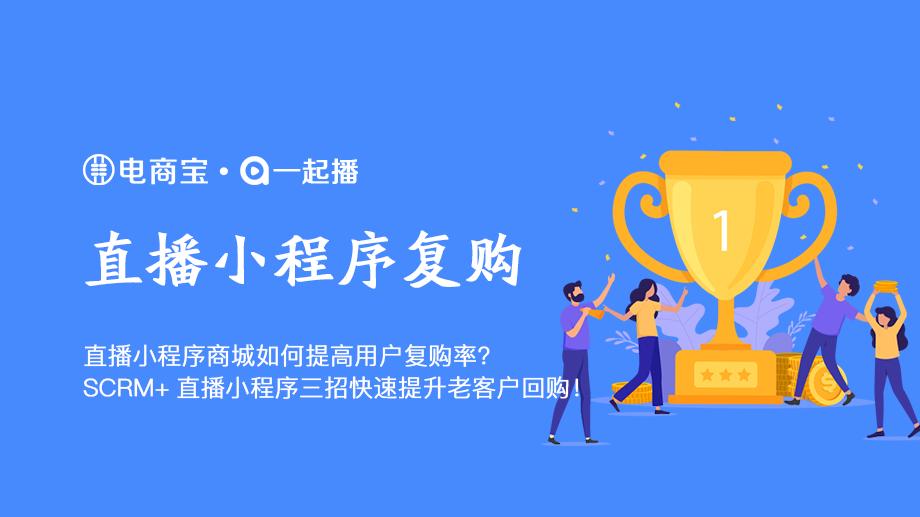 zhiboxiaochengxufugou