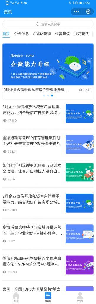 一起播Screenshot_20200407_185125_com.tencent.mm