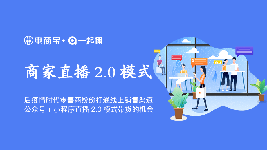 shangjiazhibo2.0moshi