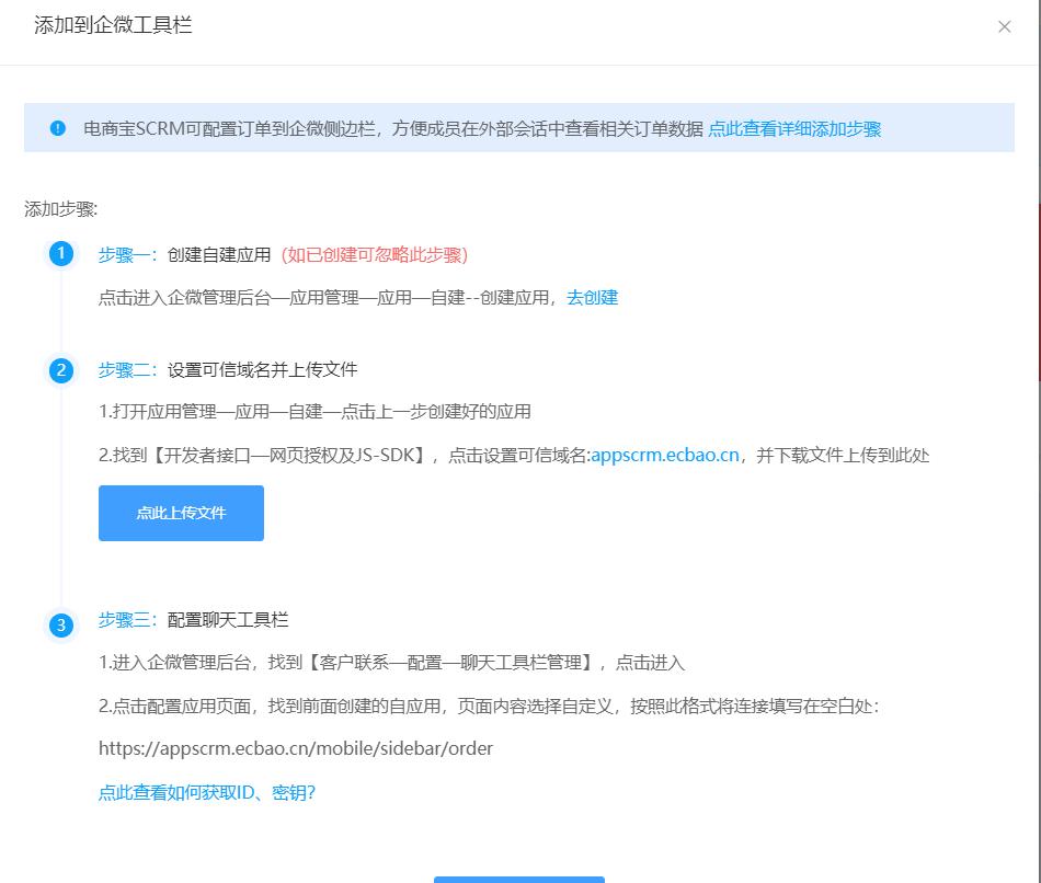 QQ截图20200611183655