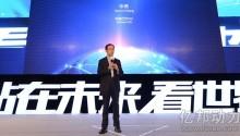 阿里巴巴CEO张勇:实现全渠道销售 重视农村电商市场