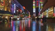 南京路成新零售试验场,上海再领中国商业新方向