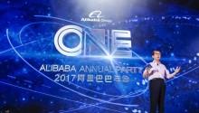 阿里巴巴集团CEO张勇:新零售也适用于全球市场