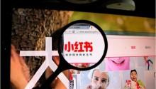 小红书线下店上海落地 社区的线下映射